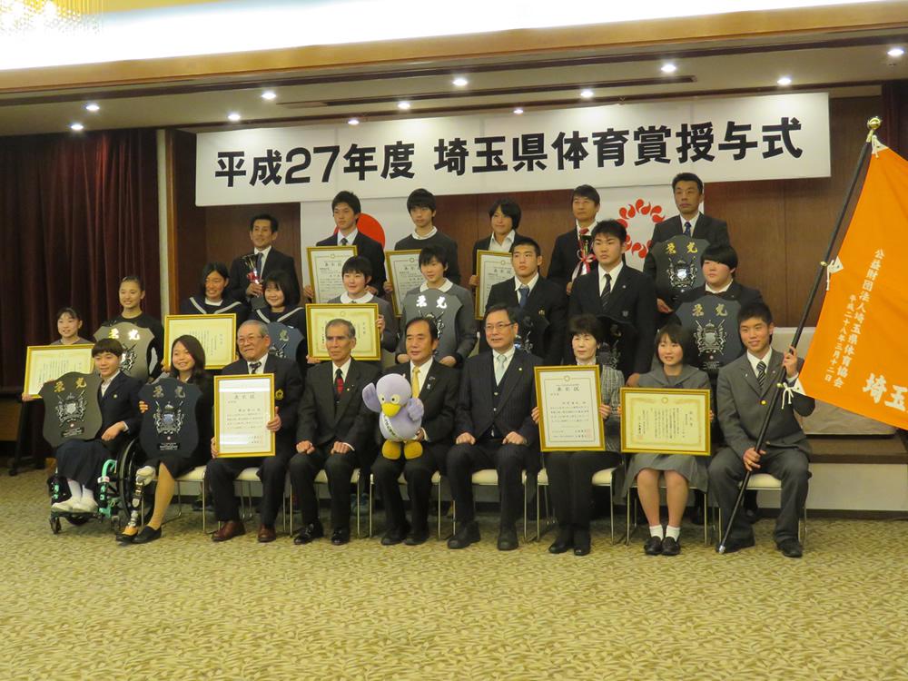 27年度県体育賞